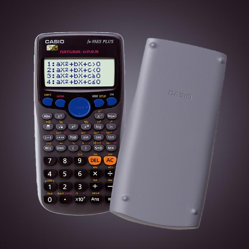 Калькуляторы Артикул 35049271131