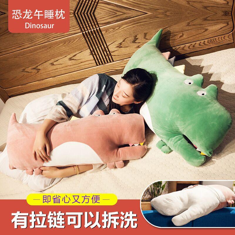 网红ins长条枕床头大可爱腰靠垫(用38元券)