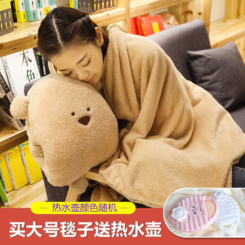 空调被抱枕