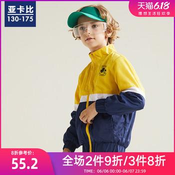 亚卡比童装男童加绒外套2020春装拼接休闲服中大童长袖上衣韩版潮