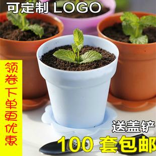 一次性塑料盆栽杯冰淇淋慕斯蛋糕盒布丁杯創意酸奶盆栽杯100個包