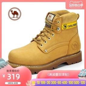 骆驼牌冬季潮流高帮鞋休闲保暖靴子