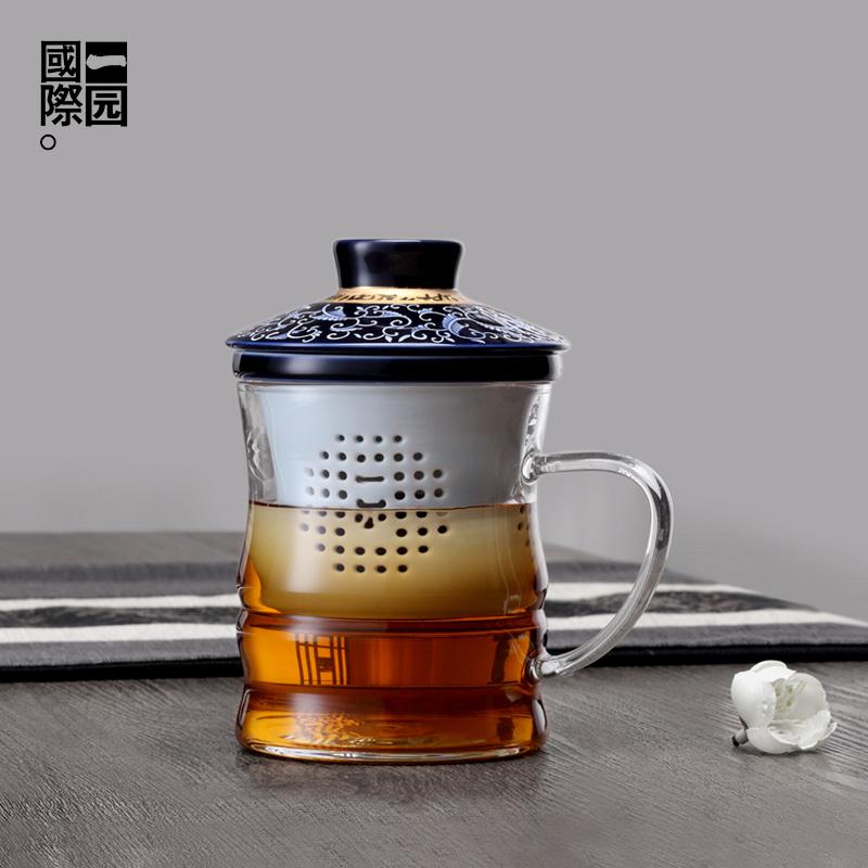一园国际 办公泡茶杯玻璃杯身陶瓷过滤 家用三件杯玻璃茶杯子带盖