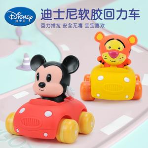 迪士尼宝宝玩具车模型儿童惯性软胶小汽车回力婴儿玩具男孩1-3岁
