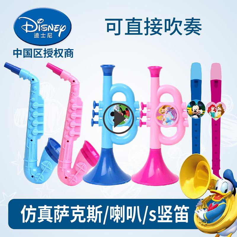 迪士尼儿童小喇叭宝宝吹奏乐器笛子萨克斯口哨音乐玩具 男孩女孩