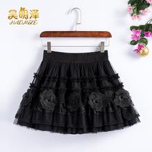 洋装 新款 蓬蓬短裙2021夏季 黑色网纱仙女裙蕾丝绣花朵蛋糕裙半身裙