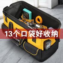 第四代鄒木匠木工建筑釘盒工具包雙耳釘子釘桶多功能塑料盒帶腰帶