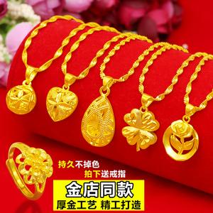 越南沙金项链女锁骨链24k金不掉色999正品仿真纯黄金吊坠镀金首饰