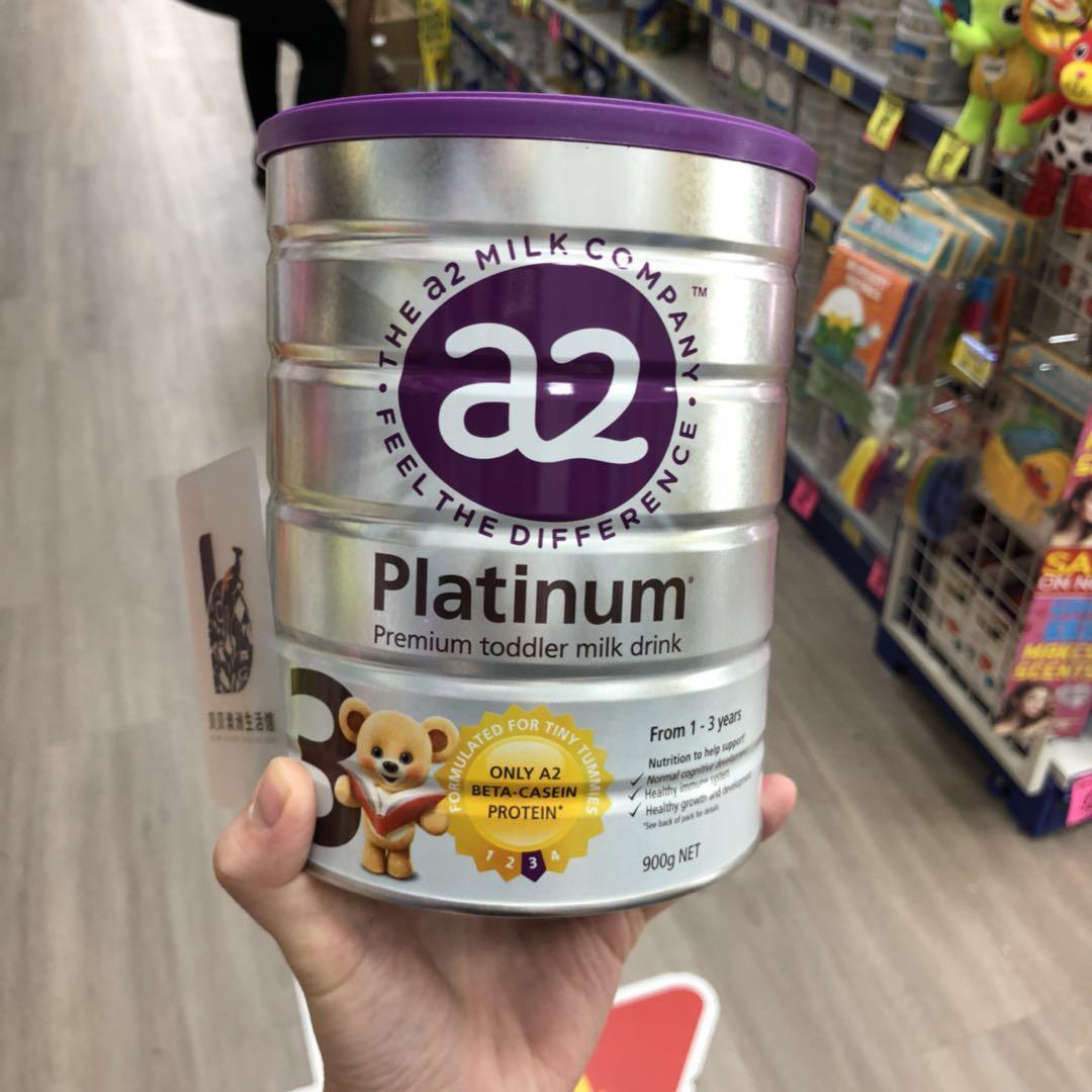 オーストラリアの代理購入のオリジナル商品a 2 PLATINUMプラチナ3段ベビー用粉ミルク900 g