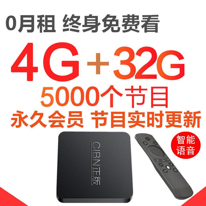安卓网络电视机顶盒子8核高清无线wifi家用32G海外版破解全网通10月18日最新优惠