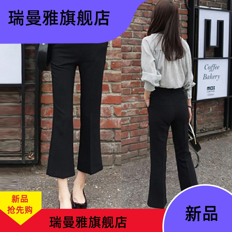 Womens high waist micro pull pants womens straight tube loose eight point small trumpet down feeling wide leg pants thin suit pants nine points summer