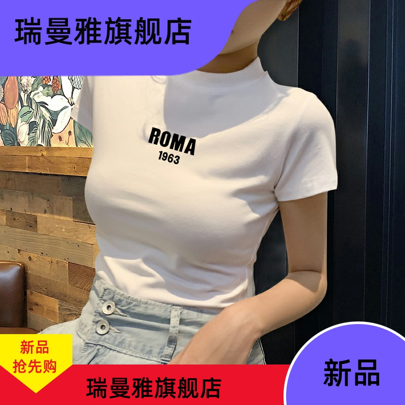 White T-shirt womens short sleeve half high collar 2020 summer new slim fit net red cotton printed T-shirt