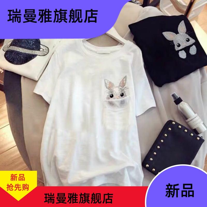 白色棉质t桖丅短袖t恤女中长款2020年夏季新款宽松大码ins潮上衣