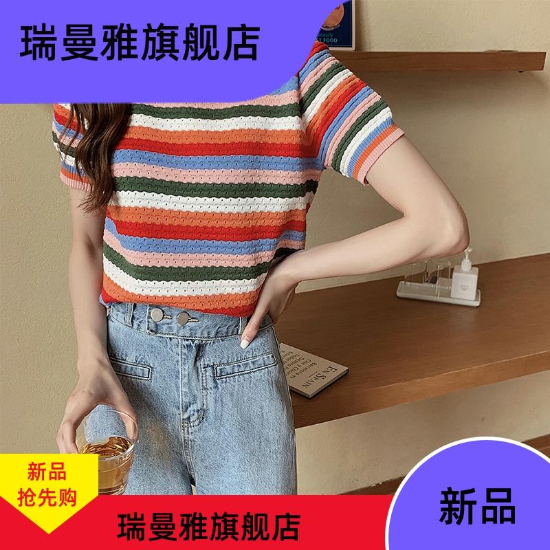 泫雅风上衣彩虹条纹冰丝学生T恤针织衫女短袖宽松打底显瘦春夏季
