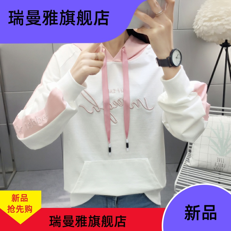Hoodie Top versatile student Korean spring 2020 new style Pullover loose college style sweater women trend