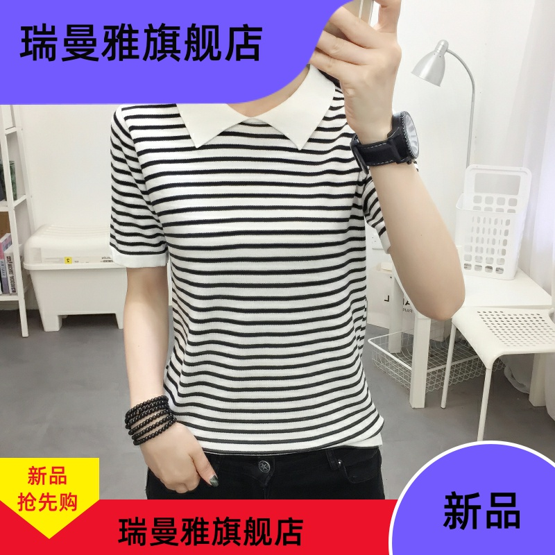 Spring / summer 2020 new Korean ice silk thin T-shirt womens Lapel loose Pullover Short Sleeve Striped T-shirt