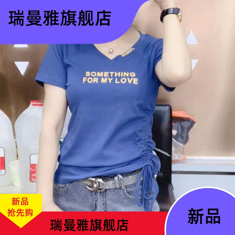 Drawstring pleated T-shirt womens summer 2020 new short sleeve ins small shirt short pleated lace up V-neck top