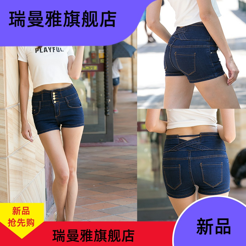 High waisted denim shorts women 2020 new Korean version students elastic TIGHT SKINNY big size hot pants female Xia