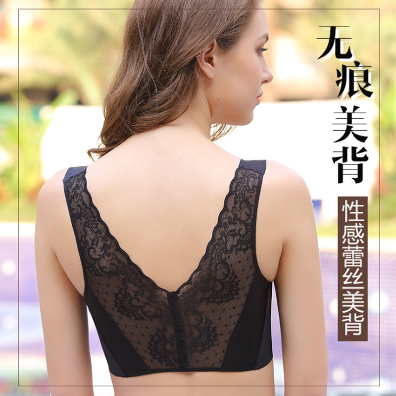 Japanese ice silk traceless underwear womens non steel ring wrapped chest thin section gathered bra vest sports lace back and bra