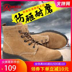 强人3515劳保鞋男透气牛皮钢包头防砸安全鞋真皮耐磨橡胶底工作鞋