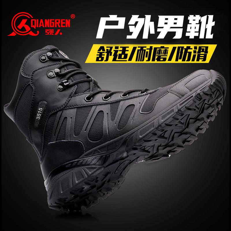 强人3515男靴男夏季透气作战训靴高帮马丁靴作训靴超轻靴子战术靴