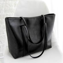 2021新款韩版复古潮女包购物袋简约托特大包包手提包单肩包