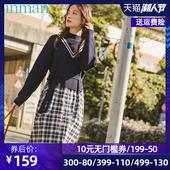 茵曼旗舰店减龄洋气套装裙2020秋季新款毛衣格子裙假两件套连衣裙