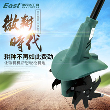 Electric micro-tiller herbicide charging small household multi-functional hoe and loosener farm implements rotary tiller plough