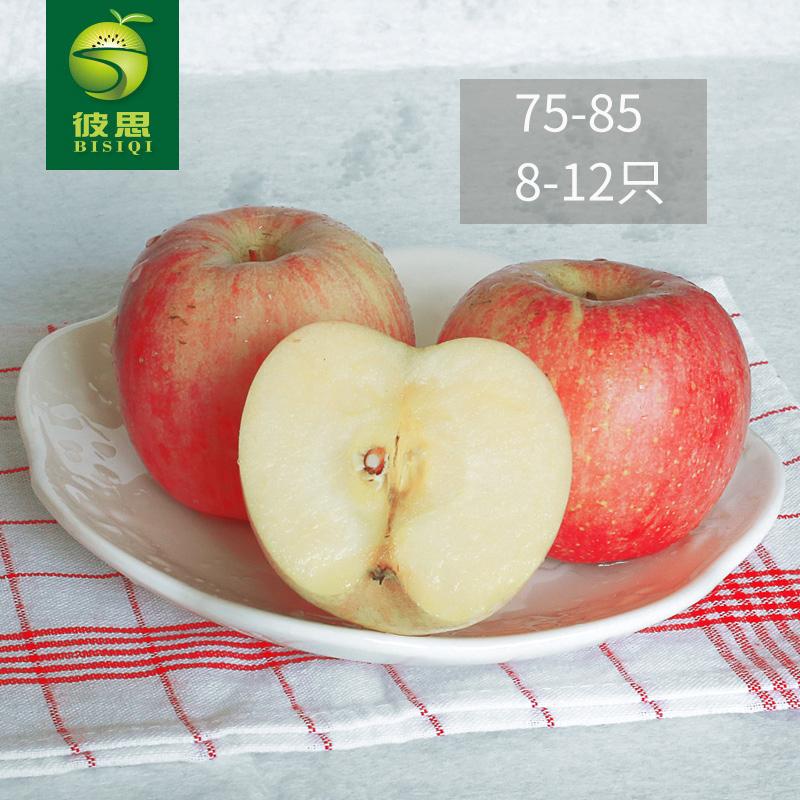 彼思 新鮮紅富士蘋果 4.5斤山東煙台棲霞蘋果水果