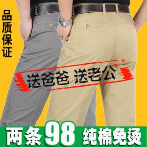 全棉免烫夏季中年高腰中老年休闲裤