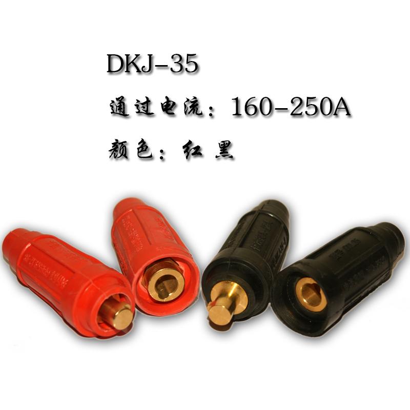 电焊机快速接头DKL-35/70/95电缆快速连接器 电焊机插头15.00元包邮
