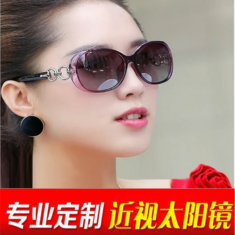 Womens elegant myopia Sunglasses gradual change sunglasses for women can be equipped with degree sunglasses for women sunglasses