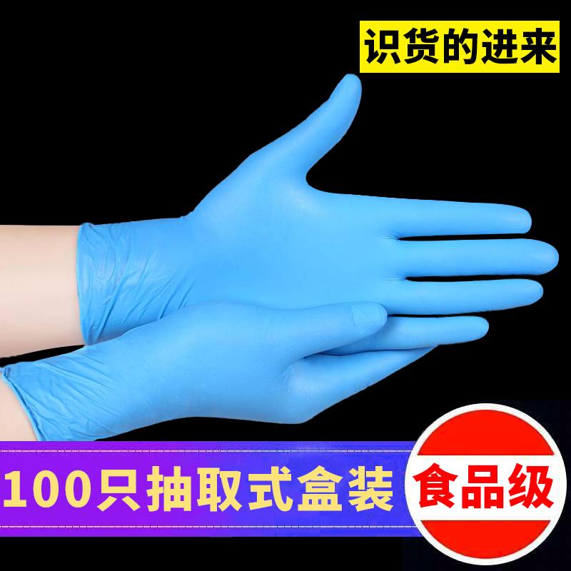 一次性手套PVC丁睛食品级餐饮烘焙厨房乳胶橡胶胶皮硅胶加厚防护