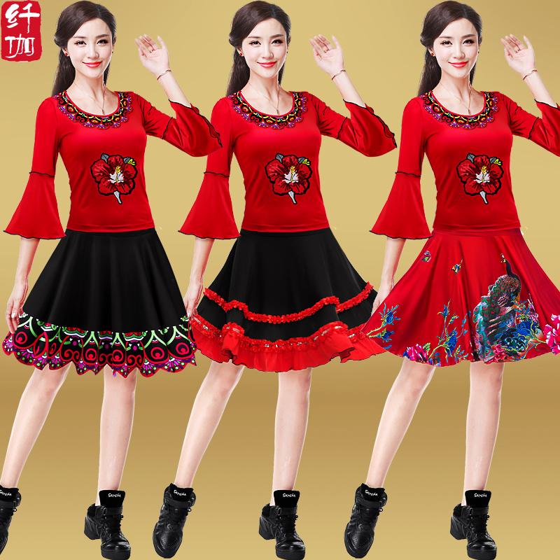 Хорошо га кадриль одежда новые наборы наряд 2018 весна сезон короткий рукав в пожилых женщина танец производительность танцы одежда