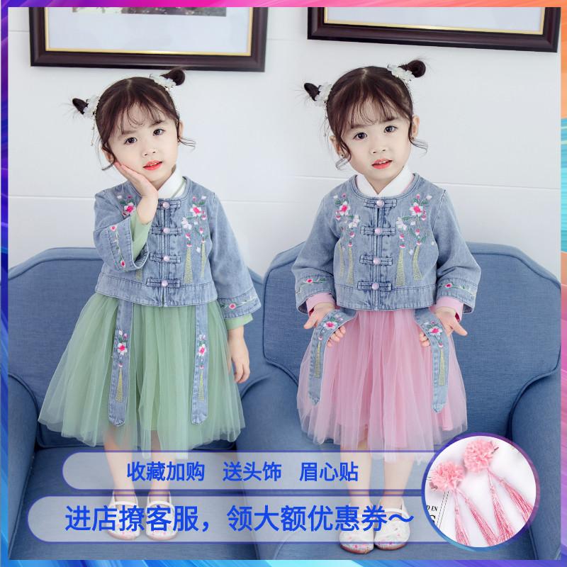 女童秋冬装2019新款女宝宝儿童汉服满69元可用3元优惠券