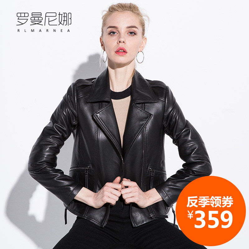 Haining leather small leather garment women's winter thickened short coat spring and autumn 2020 new Korean version Cotton sheep leather jacket