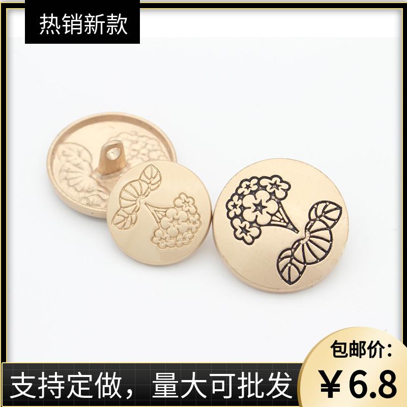 DIY hand sewn round rose, empty metal button, cashmere coat button, suit button, versatile gold button
