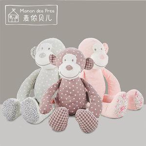 法国麦侬贝儿宝宝新生婴儿安抚玩具毛绒布艺玩偶可咬布偶 公仔猴
