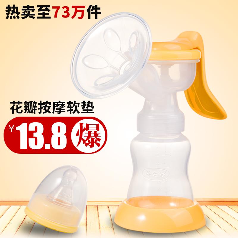 孕之宝吸奶器手动吸力大孕妇产后母乳用品拔抽挤打奶非电动集奶器
