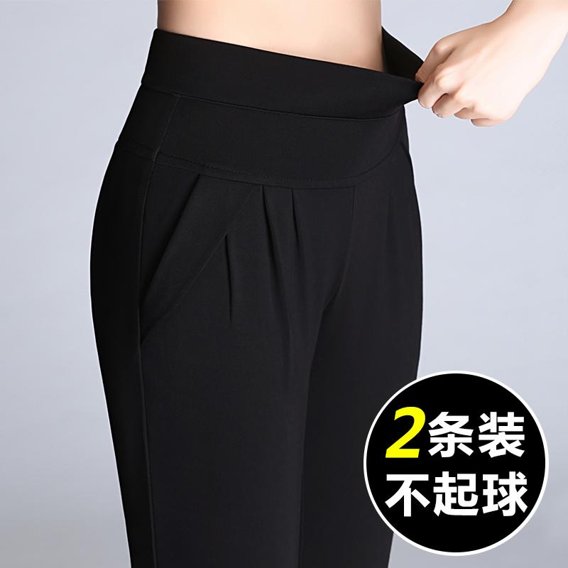 哈伦裤女春秋2020新款长裤大码宽松九分休闲裤子显瘦百搭七分裤夏