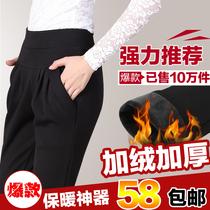 35胖子加大码秋冬装45岁50中年妇女哈伦裤40妈妈加厚加绒休闲长裤