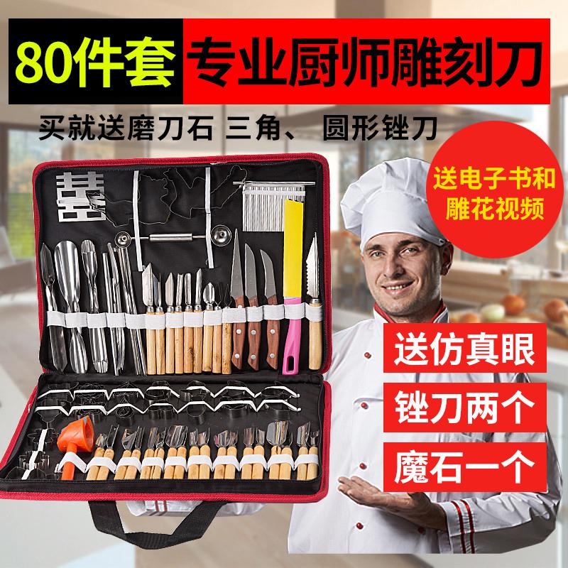Наборы ножей Артикул 45561557332