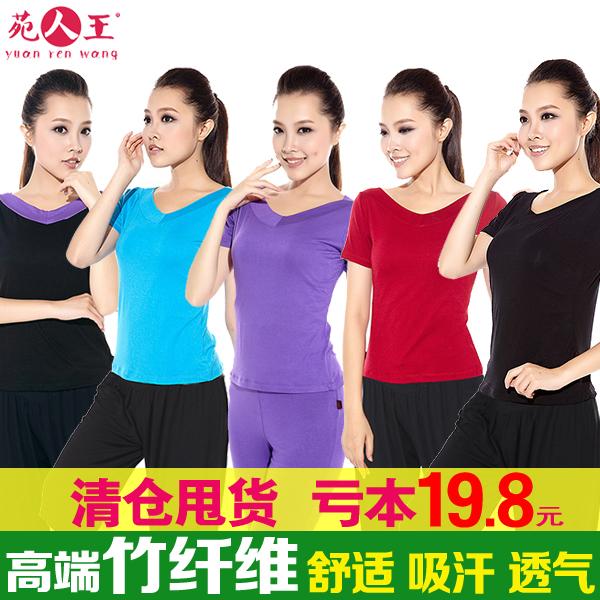 Одежда для танцев верх Одежда для взрослых летняя танцевальная одежда для танцев короткий рукав Тренировочная одежда Футболка Танцевальное платье Латинское