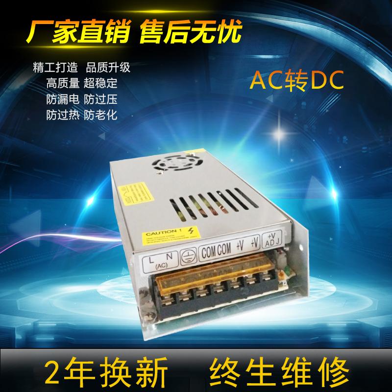 AC220 поворот DC12v20A12V250W переключатель источник питания монитор LED питание от источник питания трансформатор S-250-12