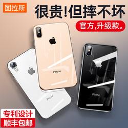 图拉斯苹果X手机壳iPhoneXsMax透明防摔XR保护XS套2021年新款Xsxmax硅胶全包外壳软壳男ip网红Xmax专用XsMaxs