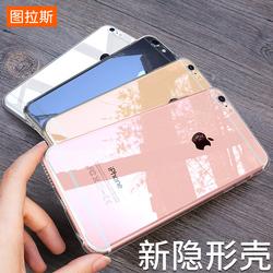 图拉斯苹果6sPlus手机壳iPhone6sP六s硅胶Plus全包i6网红6P抖音iP防摔软壳同款个性女款可爱潮牌透明潮新款男
