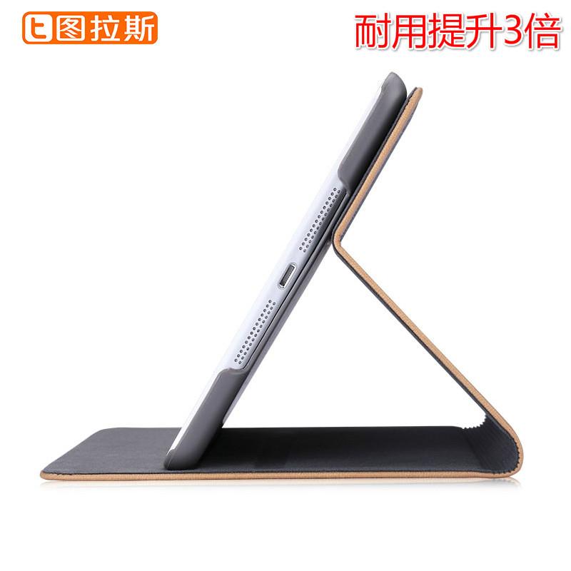 圖拉斯 iPad Air2保護套iPad Air1保護殼i蘋果Pad平板真皮iPadAir