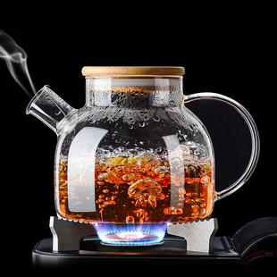 耐高温餐厅茶水壶饭店用玻璃煮茶壶烧水壶电陶炉专用花茶壶可加热