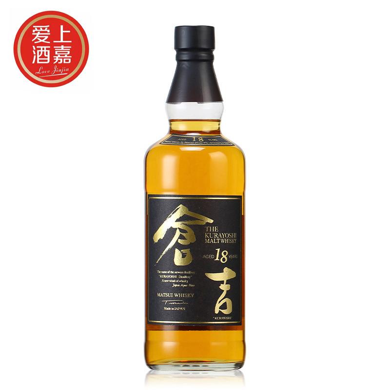 日本洋酒  日本仓吉18年 纯麦
