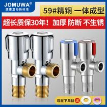分球閥角閥冷熱水4大流量馬桶熱水器專用龍頭配件黃銅角閥三角閥